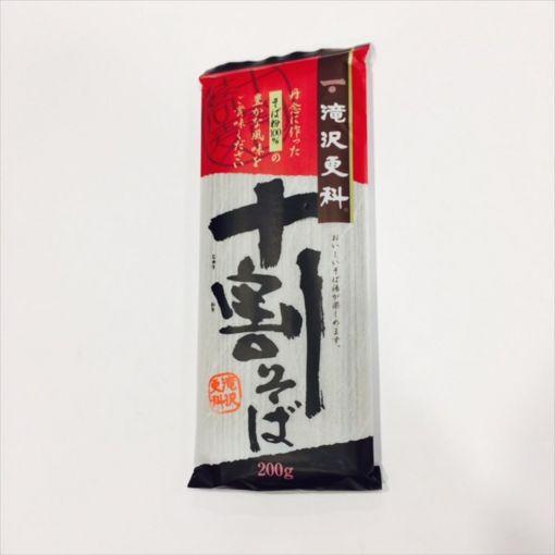 NISSIN FOODS / DRIED SOBA NOODLE (TAKIZAWA SARASHINA JUWARI SOBA) 200g