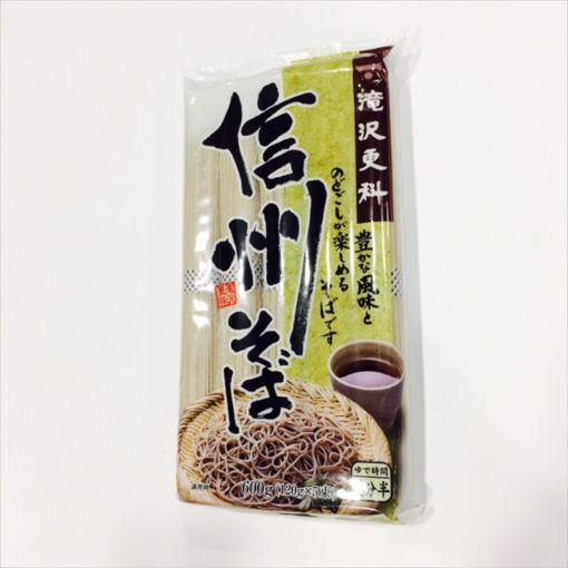 NISSIN FOODS / DRIED SOBA NOODLE(SHINSHU SOBA) 600g