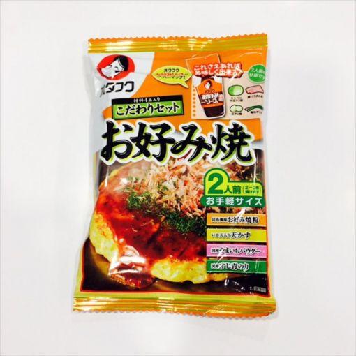 OTAFUKU / WHEAT FLOUR(OKONOMIYAKI SET 2P) 122.8g