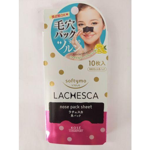 KOSE / FACE PACK (LACHESCA BLACK PACK) 10p