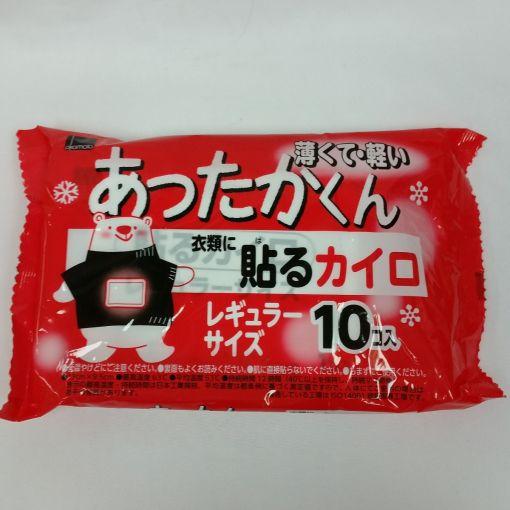 OKAMOTO / POCKET WARMER 10P(ATTAKAKUN HARU KAIRO) 10p