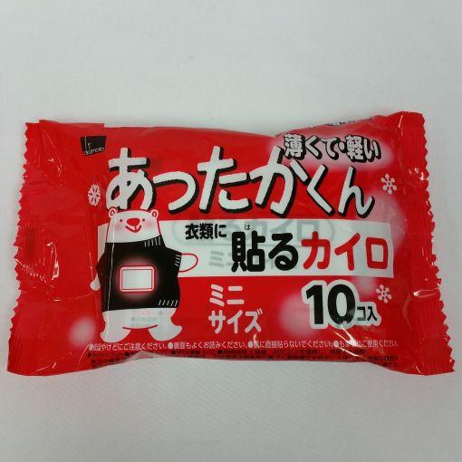 OKAMOTO / POCKET WARMER 10P(ATTAKAKUN HARU KAIRO MINI) 10p