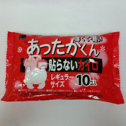 OKAMOTO / POCKET WARMER (HARANAI KAIRO) 10p