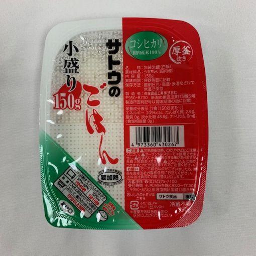 SATO SHOKUHIN / COOKED RICE (KOSHIHIKARI KOMORI) 150g
