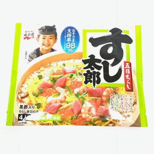 NAGATANIEN / RICE SEASONING MIX (SUSHI TARO KUROZU IRI) 198g