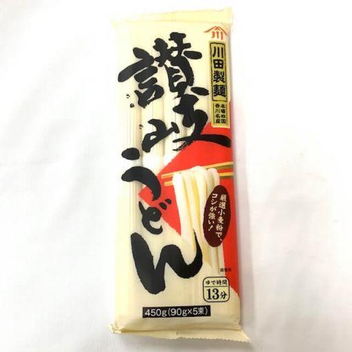 NISSIN FOODS / DRIED UDON NOODLE(KAWATA SANUKI UDON) 450g
