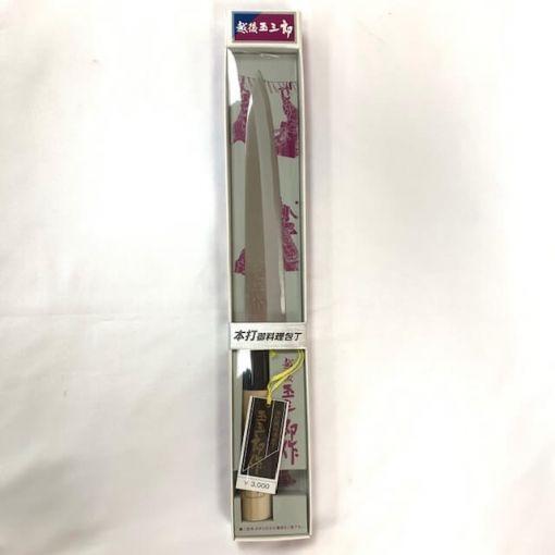 ECHIGOTAMASABURO / KITCHEN KNIFE (SUTEN TAMASABURO YANAGIBA HOCHO) 1p