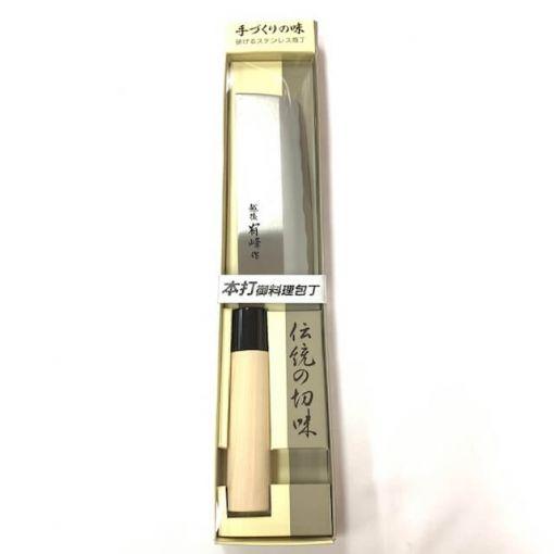 ECHIGOYUHO / KITCHEN KNIFE VEGETABLE (ECHIGO YUHO SUTEN SAIKIRI HOCHO) 1p
