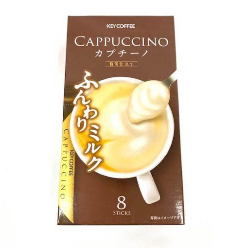 KEY COFFEE / CAPPUCCINO LUXURY 5.3gx8P