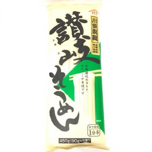 NISSIN FOODS / DRIED NOODLE (KAWATA SOMEN) 450g