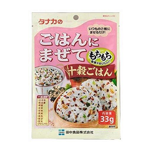 TANAKA FOODS / RICE SEASONING POWDER MILLET (10-TYPES JUKKOKUGOHAN) 33g