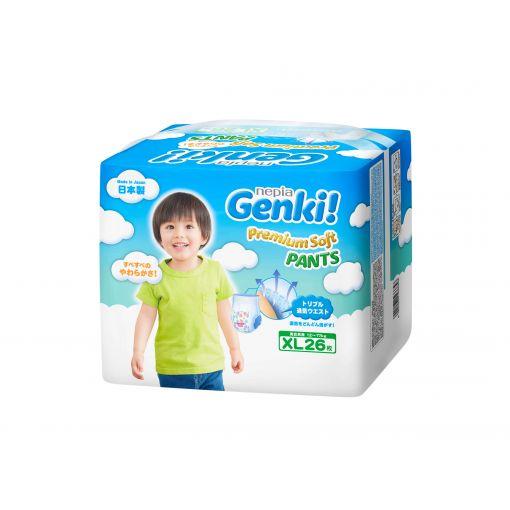 NEPIA / NAPPY PANTS (GENKI! PANTS TYPE XL26) 1p