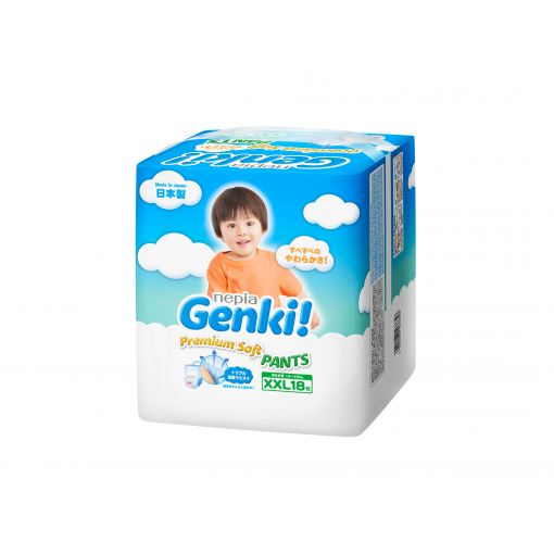 NEPIA / NAPPY PANTS (GENKI! PANTS TYPE XXL18) 1p